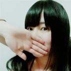 えま【究極のM女♥】