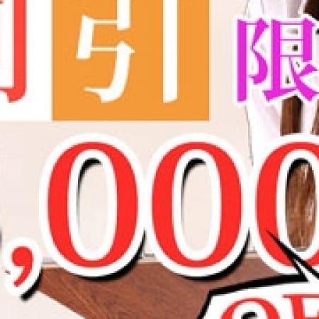 「――★限定特価★ご新規様!【最大5,000円割引】★★―― 」01/18(木) 01:33 | 西川口前立腺研究所のお得なニュース