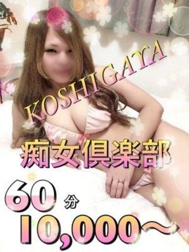 基本料金60分|越谷人妻痴女倶楽部 - 越谷・草加・三郷風俗