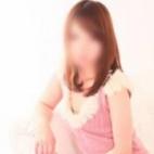優木ふわりさんの写真