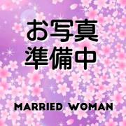 ゆい|married woman-マリイドウーマン- - 高崎風俗