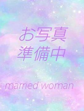 あや|married woman-マリイドウーマン-で評判の女の子