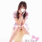 まや。|恋人プレイ専門店~モモ~ - 仙台風俗