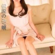 よしの☆伝説のAV女優|Ai~変態奥様クラブ~50分9000円。 - 仙台風俗