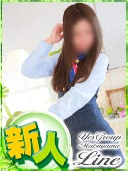 ちあきCA   ライン松山店 - 松山風俗
