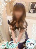 ゆき|ラズベリードール 松山店(イエスグループ)でおすすめの女の子