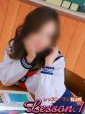 さくら Lesson.1 松山校(イエスグループ)でおすすめの女の子
