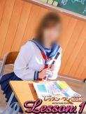 かぐや|Lesson.1 松山校(イエスグループ)でおすすめの女の子
