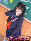 なほ|Lesson.1 松山校(イエスグループ)でおすすめの女の子