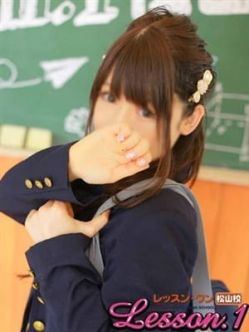 なつみ|Lesson.1 松山校(イエスグループ)でおすすめの女の子