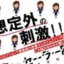 華女(かのじょ)松山店 - 松山風俗