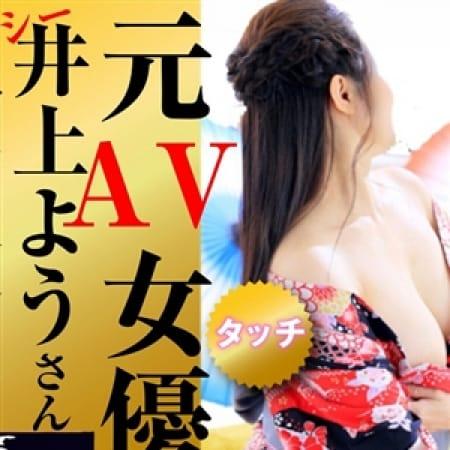 「『元AV女優のエッチな動画公開中!』」02/20(火) 00:01   華女(かのじょ)松山店のお得なニュース