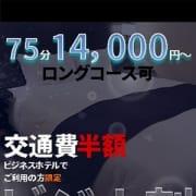 「~ビジネスホテル割~ 」06/24(木) 07:36   仙台秘密倶楽部のお得なニュース
