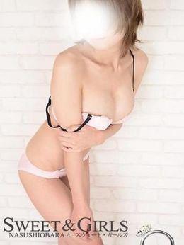 るか | SWEET GIRLS - 那須塩原風俗