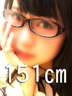 れん|153cm未満の低身長メガネ娘専門デリヘル@福岡でおすすめの女の子