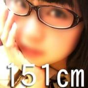 れん | 153cm未満の低身長メガネ娘専門デリヘル@福岡 - 福岡市・博多風俗