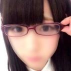 あいら|153cm未満の低身長メガネ娘専門デリヘル@福岡 - 福岡市・博多風俗