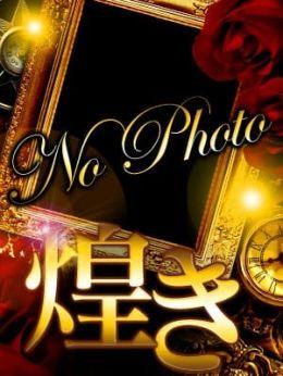 ◇ノノカ◇ | 煌き-KIRAMEKI-【煌きグループ】 - 広島市内風俗