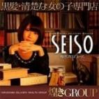 SEISO【煌きグループ】さんの写真