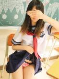 ☆さあや☆|きらめき学園【煌きグループ】でおすすめの女の子