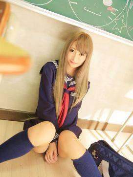☆せしる☆|きらめき学園【煌きグループ】で評判の女の子