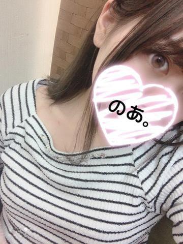 ノア【未経験】【☆甘い眼差し☆】