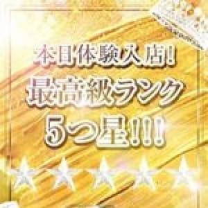 ミナ【未経験】【☆本日体験入店☆】
