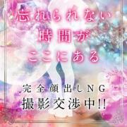 コナツ【未経験】 テイクアウト - 河原町・木屋町(洛中)風俗