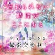 エリカ【未経験】 テイクアウト - 河原町・木屋町(洛中)風俗
