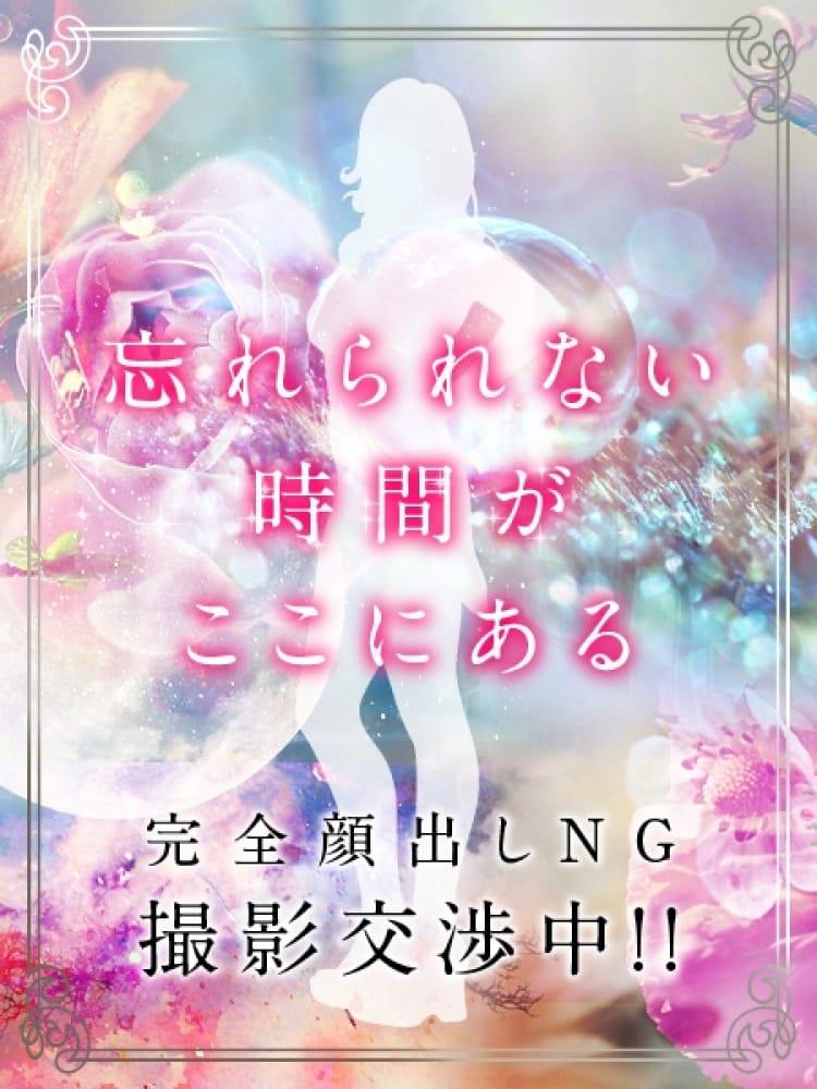 コトミ【☆ラブ×2敏感っコ☆】