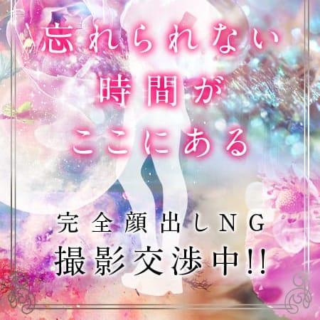 ホノカ【未経験】