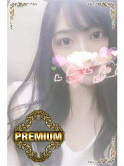 読者モデル☆はるか姫☆|I know すい~つ 生クリームpie♪でおすすめの女の子