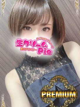 ファッションモデル☆さんご姫☆|I know すい~つ 生クリームpie♪で評判の女の子