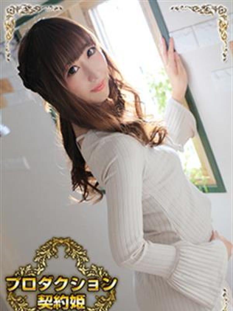 CMモデル☆えりな姫☆(I know すい~つ 生クリームpie♪)のプロフ写真1枚目