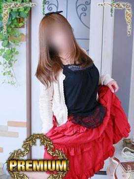 読者モデル☆ひなこ姫☆|I know すい~つ 生クリームpie♪で評判の女の子