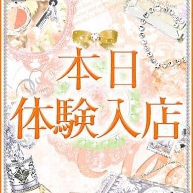 柚月【ユヅキ・新人】【☆ゆるかわ系美少女☆】