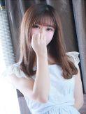 はな|京都美女図鑑~素人専門店LUXE~でおすすめの女の子