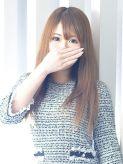 あおい|京都美女図鑑~素人専門店LUXE~でおすすめの女の子