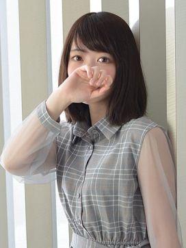 とわ|京都美女図鑑~素人専門店LUXE~で評判の女の子
