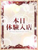 新人☆りんか|京都美女図鑑~素人専門店LUXE~でおすすめの女の子