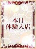 新人☆りりあ|京都美女図鑑~素人専門店LUXE~でおすすめの女の子