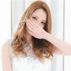 PRADA【プラダ】|ピンクコレクション京都 - 河原町・木屋町(洛中)風俗