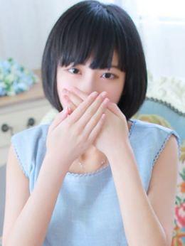 日向【ヒナタ】 | ピンクコレクション京都 - 河原町・木屋町風俗
