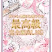 奈々【ナナ】|ピンクコレクション京都 - 河原町・木屋町(洛中)風俗