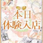みそら|ピンクコレクション京都 - 河原町・木屋町(洛中)風俗