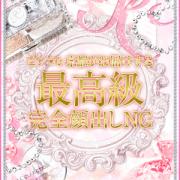 CHA☆CHA【チャチャ/未経験】|ピンクコレクション京都 - 河原町・木屋町(洛中)風俗