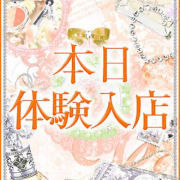 彩名【アヤナ】|ピンクコレクション京都 - 河原町・木屋町(洛中)風俗