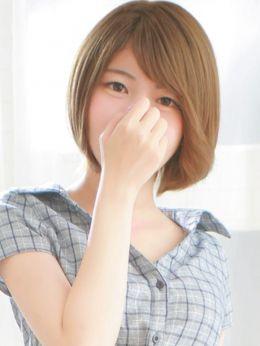 アリス | ピンクコレクション京都 - 河原町・木屋町風俗