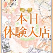 アンナ|ピンクコレクション京都 - 河原町・木屋町(洛中)風俗