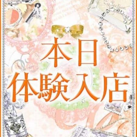 れいか|ピンクコレクション京都